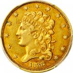 1836 Classic Head Half Eagle. McCloskey-6. Second Head, Large Close Date, Large 5. EF-45 (PCGS).