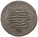 蒙古王朝巴赫切萨莱40帕拉 完未流通 Mongol Dynasties GIRAY KHANS 40 para