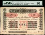 x Government of India, 50 rupees, B (Bombay), 1916, serial number ZC/92 57418, black and white with