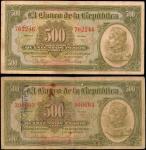 COLOMBIA. Lot of (2). Banco de la Republica. 500 Pesos Oro, 1951-53. P-391d. Fine to Very Fine.