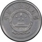 1986年中华人民共和国流通硬币伍分试机币 完未流通
