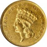 1858 Three-Dollar Gold Piece. AU-55 (NGC).