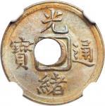 CHINA. Fukien. Cash, ND (1908). NGC MS-65.