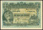 1923年汇丰银行1元,品相难得,香港纸币