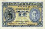 1940-41年香港政府一圆。Extremely Fine.