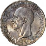 ITALY. 20 Lire, 1936-R Year XIV. NGC AU Details--Surface Hairlines.