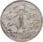 宣统三年大清银币壹圆普通 PCGS VF Details CHINA. Dollar, Year 3 (1911). Tientsin Mint