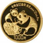 1987年熊猫纪念金币12盎司 NGC PF 69