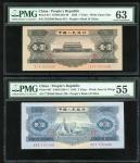 二版人民币2枚一组,包括1956年1元及53年2元,分别评PMG63及55