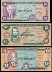 Bank of Jamaica, a set of collectors notes, celebrating the 25th anniversary of the coronation with