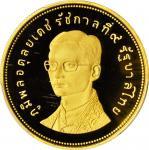 1974年5000泰铢金币 THAILAND. 5000 Baht, BE 2517 (1974). London Mint. PCGS PROOF-69 DEEP CAMEO Gold Shield
