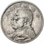 袁世凯像民国三年壹圆天津 极美 CHINA: Republic, AR dollar, year 3 (1914)