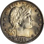 1911-S Barber Quarter. MS-66+ (PCGS).