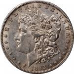 1892-S Morgan Silver Dollar. AU-53 (PCGS).