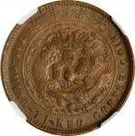 奉天省造大清铜币丁未奉十文 NGC AU 58 CHINA. Fengtien. 10 Cash, CD (1907)
