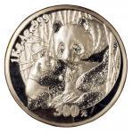 2005年一公斤熊猫纪念银币一枚