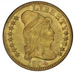 1804 Capped Bust Right Half Eagle. Bass Dannreuther-1. Rarity-4+. Small 8. Mint State-64 (PCGS).