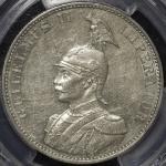 GERMANY EAST AFRICA ドイツ領東アフリカ 2Rupien 1893 PCGS-AU55 EF