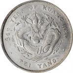 北洋造光绪34年七钱二分普通 PCGS AU 58 CHINA. Chihli (Pei Yang). 7 Mace 2 Candareens (Dollar), Year 34 (1908)