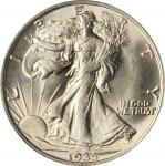 1935 Walking Liberty Half Dollar. MS-65 (PCGS). CAC. OGH.