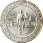 1936 Columbia, South Carolina Sesquicentennial. MS-64 (PCGS).