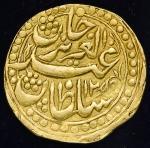 新疆省造1874年金币TILLA PCGS AU 50