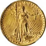 1909/8 Saint-Gaudens Double Eagle. FS-301. AU-58 (NGC).