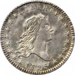 1795 Flowing Hair Half Dollar. O-109, T-16. Rarity-4. Two leaves. Unc Details--Cleaned (PCGS).
