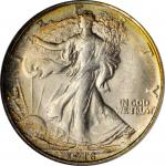 1918 Walking Liberty Half Dollar. MS-64 (PCGS). OGH.