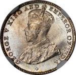 钱币一组8枚。1890-1919年间。