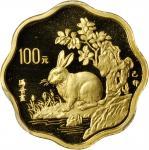 1999年己卯(兔)年生肖纪念金币1/2盎司梅花形 PCGS Proof 69