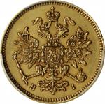 RUSSIA. 3 Rubles, 1875-CNB HI. St. Petersburg Mint. Alexander II. PCGS AU-58 Gold Shield.