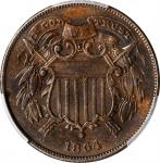 1864 Two-Cent Piece. FS-401. Small Motto. EF Details--Graffiti (PCGS).
