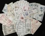 纸币 Banknotes 中国银行、中国人民银行、台湾银行等 返品不可 要下见 Sold as is No returns Mixed condition 状态混合