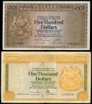 香港汇丰银行1973年500元及1979年1000元,编号 P493827及D270479,VF品相