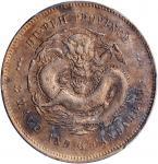 湖北省造光绪元宝三钱六分 PCGS XF Details CHINA. Hupeh. 3 Mace 6 Candareens (50 Cents), ND (1895-1907).