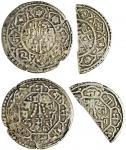 尼泊尔莫哈尔, 半莫哈尔银币各一枚, 约5.27克与3.30克, 此银币当年在西藏流通, 均AF