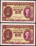 1936年香港政府一圆。About Uncirculated.
