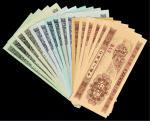 1953年第二版、第三版人民币纸币一组十六枚,分别为第二版人民币壹分、贰分、伍分各二枚,第三版人民币壹分、贰分各四枚,第三版人民币伍分二枚,九五成新