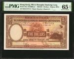 HONG KONG. Hong Kong & Shanghai Banking Corporation. 5 Dollars, 1959-60. P-181a. PMG Gem Uncirculate