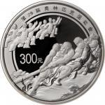 2008年第29届奥林匹克运动会(第3组)纪念彩色银币1公斤拔河太极拳 完未流通