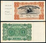 1902年开平矿务有限公司银洋票壹元 九五品