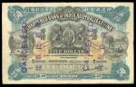 1919年印度新金山中国渣打银行$5元注销票,以5元企图改为50元,四角之面额由「伍」改为「伍拾」,盖有「此票已销废」,AVF品相,钞票保存良好,当时而言几乎可以假乱真。The Chartered B