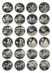1995-1997年丝绸之路系列第一组至第三组银币两套二十四枚 NGC