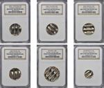 Lot of (6) Waffle Cancelled Modern Coins. Brilliant Uncirculated (NGC).