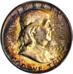 1953-D Franklin Half Dollar. MS-66+ FBL (PCGS). CAC. Gold Shield Holder.