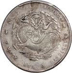 江南省造庚子七钱二分普通 PCGS VF Details  Kiangnan Province, silver $1, Gengzi Year (1900)