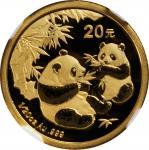 2006年熊猫纪念金币1/20盎司 NGC MS 70 CHINA. 20 Yuan, 2006. Panda Series.