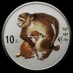 2004年甲申(猴)年生肖纪念彩色银币1盎司 完未流通