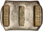 CHINA. Yunnan Sanchuo Bianding. Provincial Three Stamp Slab Ingots. 4.5 Tael Ingot, ND.